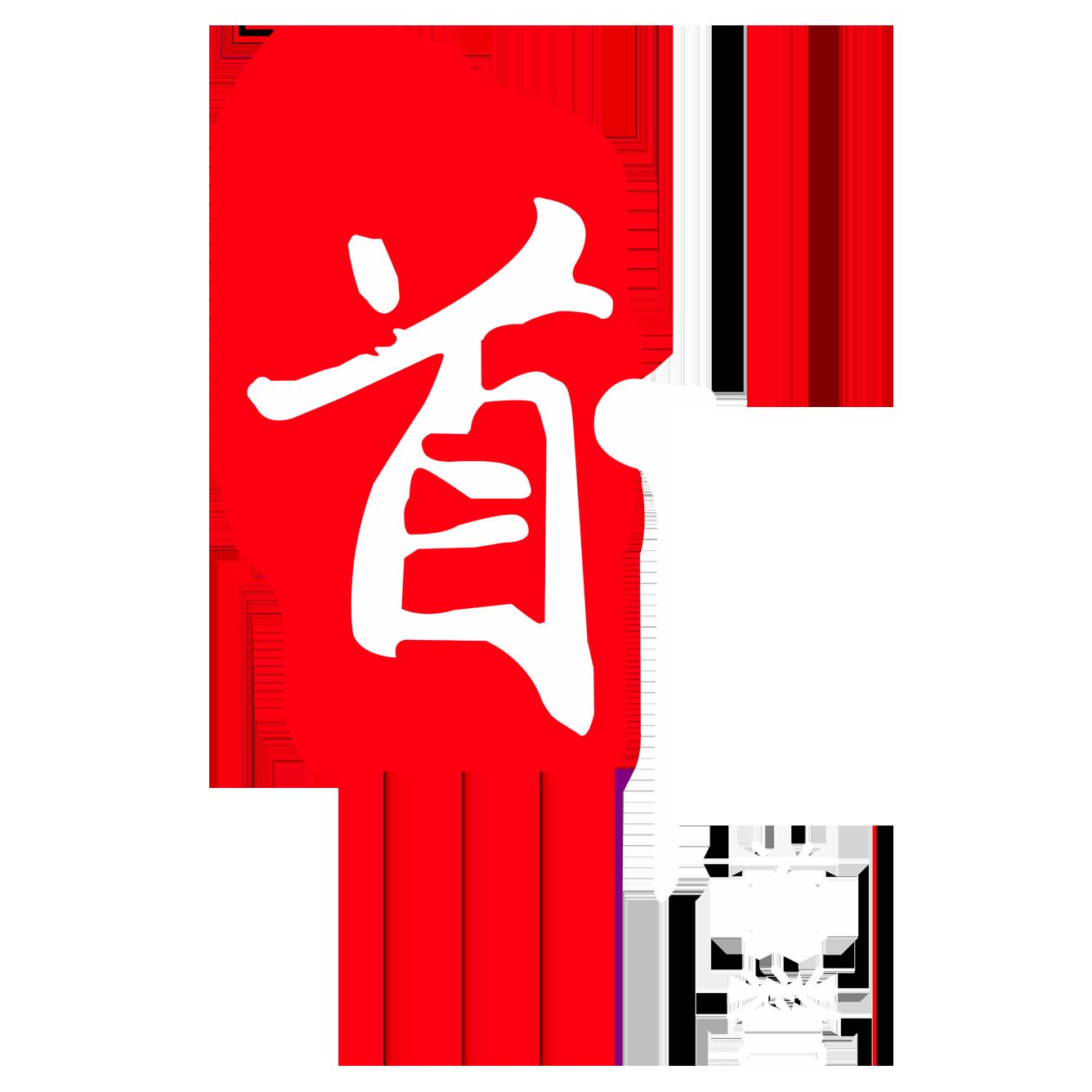 蓝冠注册底部导航logo,成都蓝冠注册广告传媒有限公司logo,