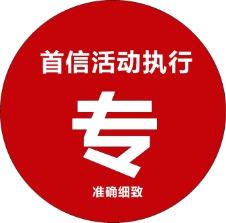 成都蓝冠注册广告传媒有限公司,舞台搭建,蓝冠注册logo