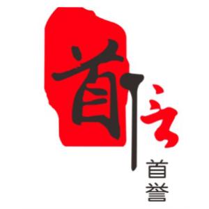 蓝冠注册头部导航logo,广告传媒公司logo,会议服务logo,展会搭建logo,舞台搭建logo